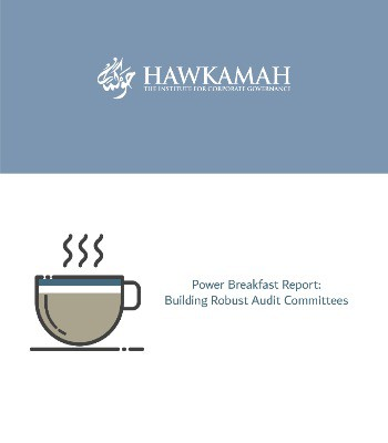 Power Breakfast Report - Building Robust Audit Committees